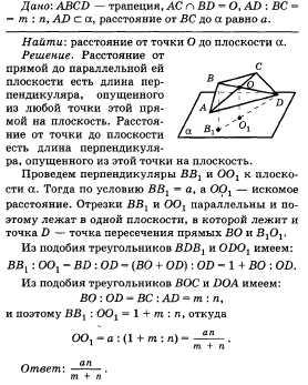 сочинения рефераты гдз ответы ru
