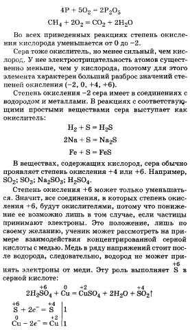 Неметаллы, их положение в периодической системе химических элементов Д. И. Менделеева, строение их атомов.