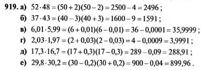 Гдз по алгебре 9 класс 160