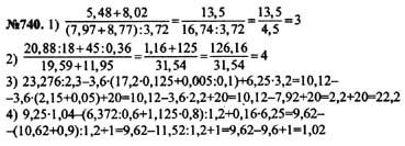 Гдз по алгебре 8 класс 1999