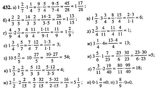 Готовое Домашнее Задание по Математике 3 Класс Виленкин