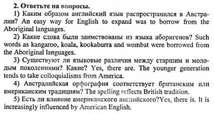 Немецкий язык о Зверлова Решебник