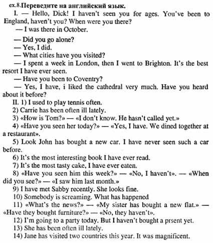 Решебник по 6 Класс Виленкин по Английскому языку Рабочая Тетрадь