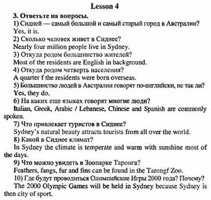 рефераты на английском языке по информатике