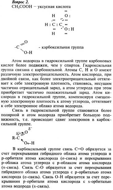 сайты сочинений по белоруской