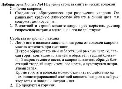 Гдз по Т.в. Барановская