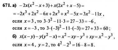 Готовые домашние по алгебре