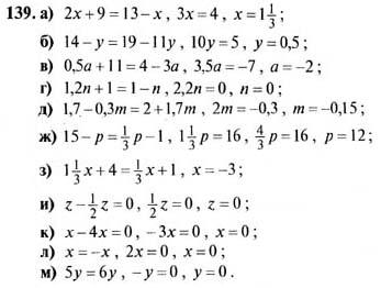 гдз рт по алгебре за 8 класс