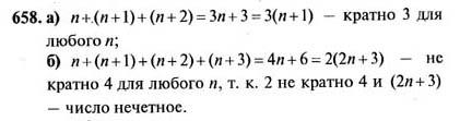 гдз за макарычев миндюк 7 по суворова класс нешков алгебре