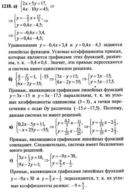 по 499 7 класс гдз алгебре