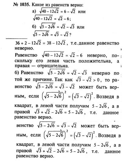 ГДЗ по алгебре 9 класс автор Атанасян