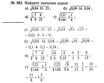 ГДЗ по алгебре 9 класс Калягина