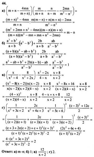 ГДЗ по алгебре 7 класс Ладыженская 2009