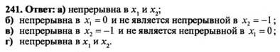 колмогоров 1988 9-10 алгебре класс по гдз