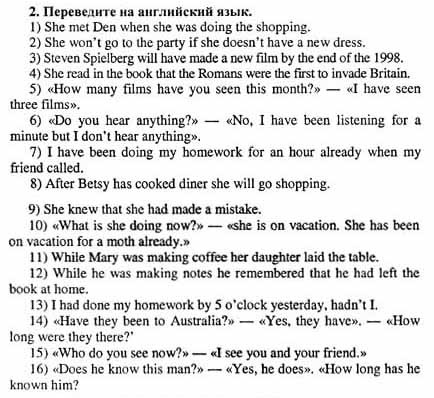 Рабочая задания готовое класс по домашнее тетрадь языку 5 английскому